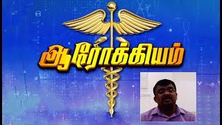 Aarokiyam - Medical Interview (25-09- 2021)