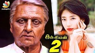 South Korean Actress Joins Kamal Haasan   Hot Cinema News   Indian 2 Update