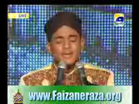 Ay Sabz Gumbad Wale Manzoor Dua Karna By Ghuman Brother video