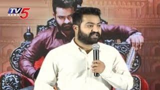 Jr NTR Emotional Speech at Jai Lava Kusa Success Meet