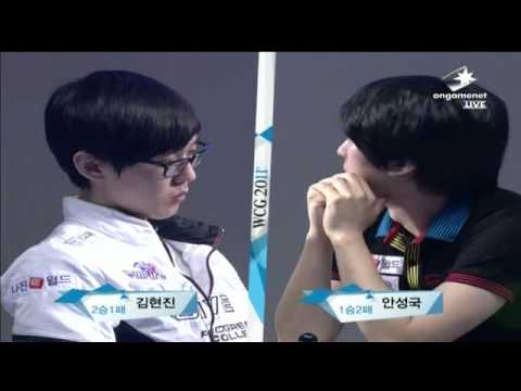 WCG 2011 Korea Final JDCR (AMK) vs DejaVu (Bryan)