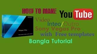 Sony Vegas Pro - How to make video Intro/Outro -  Free templates - Bangla Tutorial