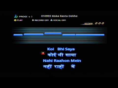 Kiska Rasta Dekhe (By Persang Bavaadam)