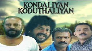 Kondaliyan Koduthaliyan