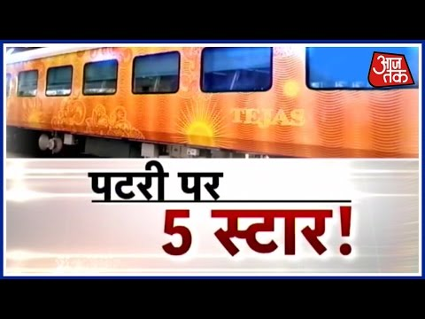 Aaj Subah: All You Need To Know Tejas Express, The Future Of Train Travel In India
