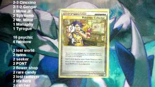 Pokemon Deck Review - MyseriousVoltorbX - Mew Gengar
