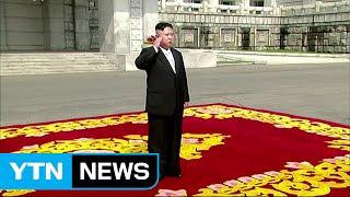 [영상] 北 김정은 열병식 도착...인민복 대신 입은 양복 / YTN