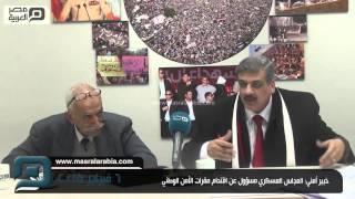 مصر العربية | خبير أمني: المجلس العسكري مسؤول عن اقتحام مقرات الأمن الوطني