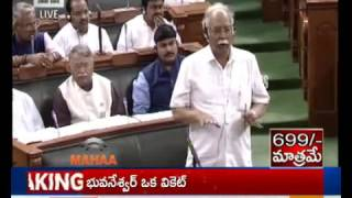 Civil Aviation Minister Ashok  Gajapathi Raju Shocking Comments On  Shiv Sena MP Ravindra Gaikwad