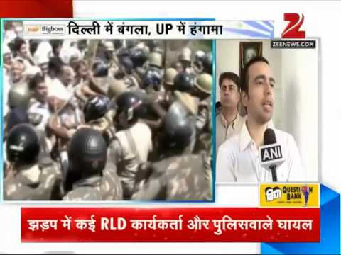 Bungalow row: RLD chief Ajit Singhs supporters clash with...