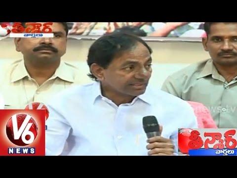 CM KCR plans to implement schemes from Dussera festival - Teenmaar...