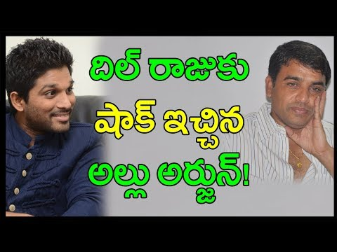 Allu Arjun Rejects Dil Raju Proposal | Allu Arjun Upcoming Movie Updates | Celebrity Updates