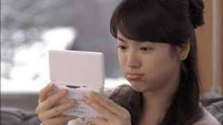 Song Hye Kyo - Nintendo DS CF