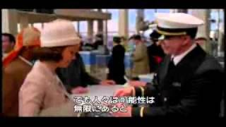 PAN AM/パンナム シーズン1 第6話