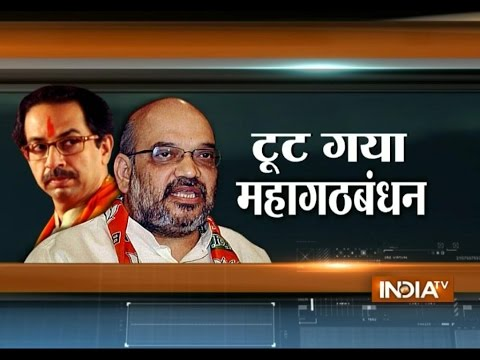 India TV Debate On BJP  Shiv Sena End Of 25-Year-Old Alliance...