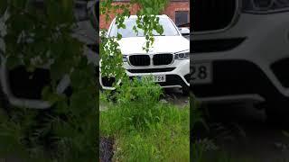 Nlp tactics white cars again