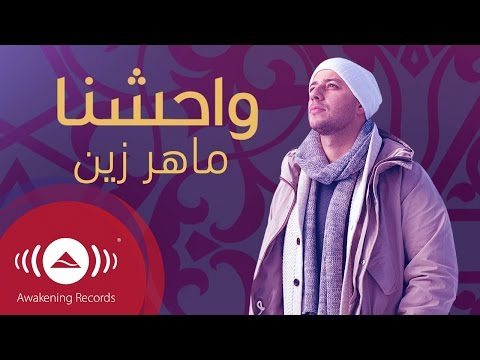 Maher Zain - Muhammad (pbuh) [waheshna] | Official Lyric Video | [ماهر زين - محمد (ص) [واحشنا video