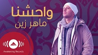 Download Song Maher Zain - Muhammad (Pbuh) Waheshna | ماهر زين - محمد (ص) واحشنا | Official Lyric Video Free StafaMp3