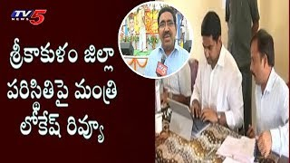 Minister Narayana Over Review on Titli Cyclone Affected Areas in Srikakulam
