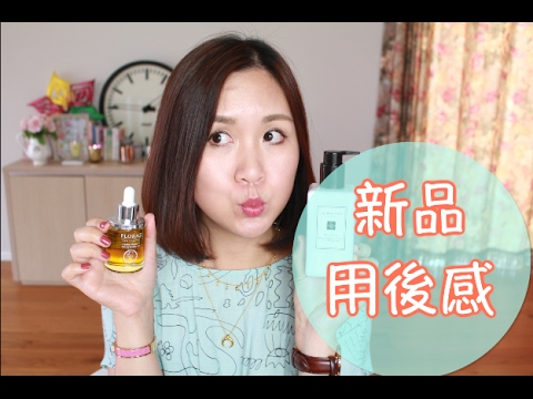 GIVEAWAY+新品用后感 #1 New Product Reviews|HiBarbie