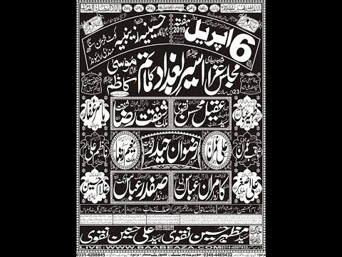 Live Majlis e Aza 6 April 2019 Imam Bargah Hussainia Raiwind (www.baabeaza.com)