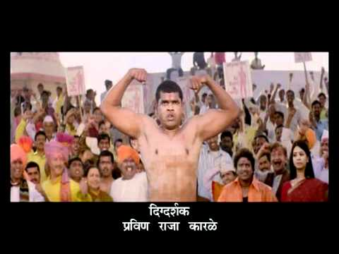 Bhairu Pehlwan Ki Jai Ho video