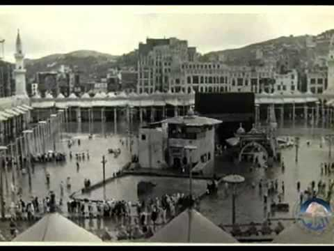 Old Photos of Makkah and Madina - YouTube