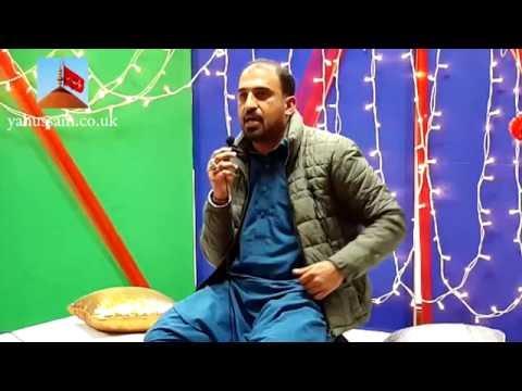 Wiladate Imam Hussain (A.S)   Hussainia Imambargah - Birmingham (UK) - 10th May 2016