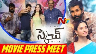 Sketch Movie Press Meet @ || Tamannaah || Vikram || Suresh Babu