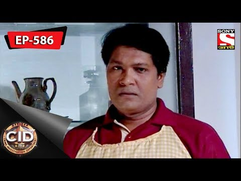 CID(Bengali) - Ep 586 - Scared Eyewitness - 19th May, 2018 thumbnail