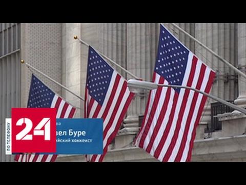 Павел Буре: отказ от гражданства США был осознанным решением