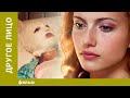 Другое Лицо Another Face Фильм StarMedia Мелодрама mp3