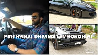 Prithviraj Sukumaran with his Lamborghini