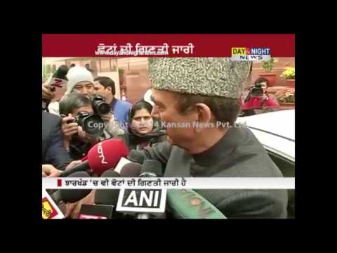 BJP, PDP not making a clean sweep in J&K: Ghulam Nabi Azad