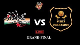 """GRAND FINAL"" II SURYA COMMANDOS VS  ASHOK INDIANS II ROTARY  BOX CRICKET JALGAON II DAY-05 LIVE"