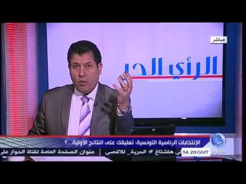 محمد عبو وتعليقه على نتائج الانتخابات الرئاسية التونسية