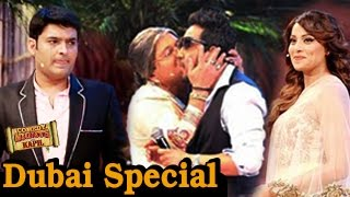 Comedy Nights with Kapil Dubai SPECIAL 20th September 2014 EPISODE | UNSEEN PHOTOS