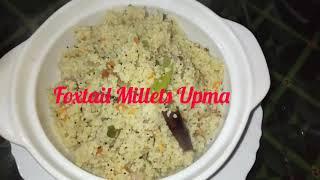 కొర్రలతో ఉప్మా ఎలా తయారుచేయాలో చూదాం l Korra Upma l Koralu Upma l Foxtail Millet Upma Recipe Telugu