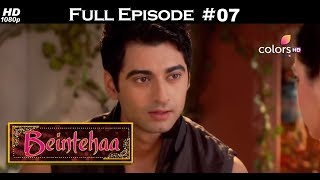 Beintehaa - Full Episode 7 - With English Subtitles