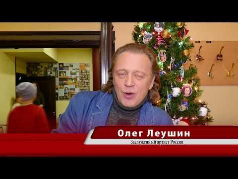 Олег Леушин - ZOOFELLINI