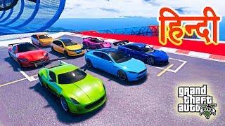 GTA 5 - Best Electric Car In GTA 5 Vs Stunt Track