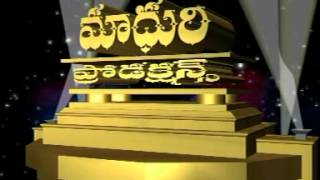 Amma Yellamma - Telangana folk Songs...Yellamma Katha