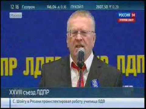 выступление жириновского 3 марта 2016 декларация рекламируемом