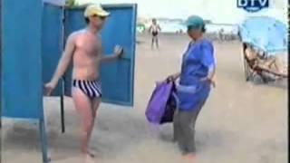 Broma Divertida En La Playa