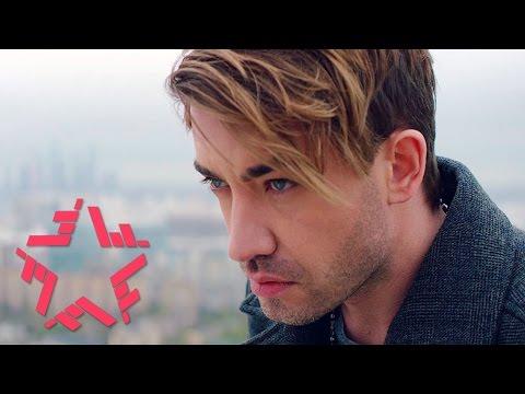Arsenium Только с тобой pop music videos 2016