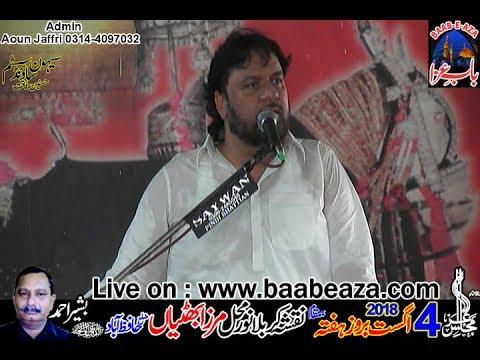Majlis e Aza 4 August 2018 Naqshae Karbala Mirza Bhattian Shokat Raza Shokat  (www.baabeaza.com)