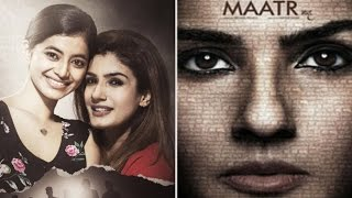 Maatr Full Movie Review   Raveena Tandon   Ashtar Sayed