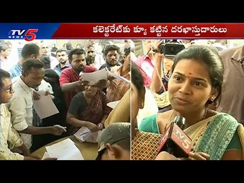 Public Rush at Collectorate Office for 2BHK Housing | TV5 News