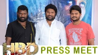 HBD Movie Press Meet Video | Sillymonks Tollywood | Telugu Films News