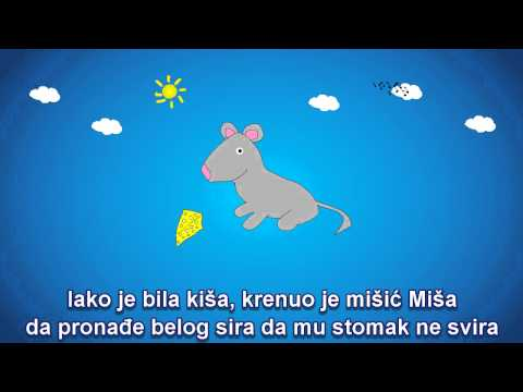 Druina Kie - Mii Mia I Maka Mara (deije Pesmice) video